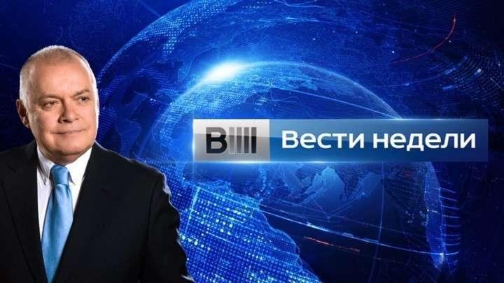 Вести недели с Дмитрием Киселёвым от 24.01.2016
