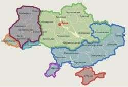 Заявление ООН: Государства Украина нет и… никогда не было!