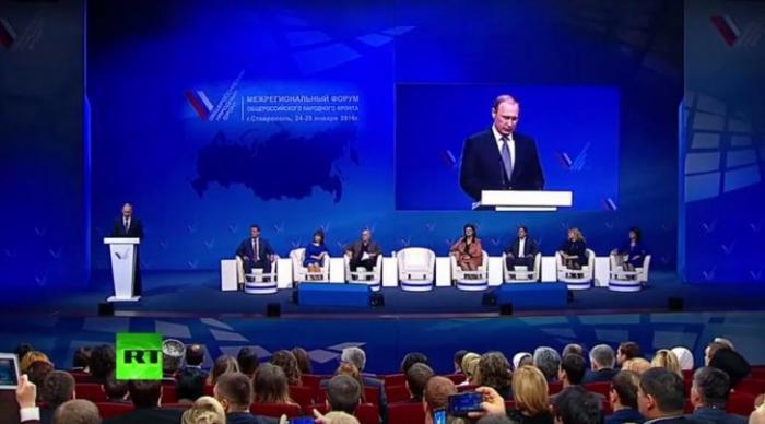 Владимир Путин принимает участие в форуме ОНФ в Ставрополе — прямая трансляция