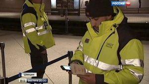 Полиция будет охранять посетительниц шведского бассейна от мигрантов