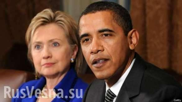 Война Обамы и Клинтон на Украине вступает в открытую фазу | Русская весна