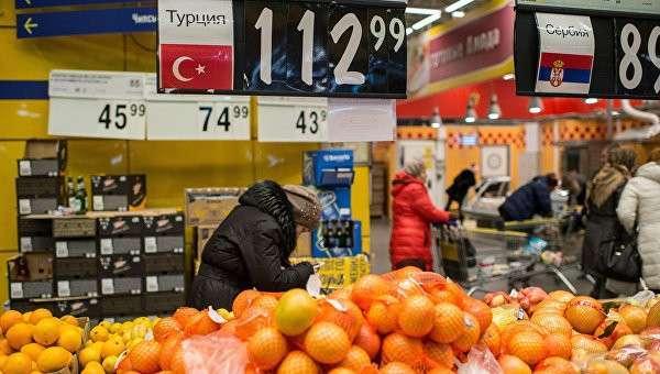 Турецкие фрукты. Архивное фото