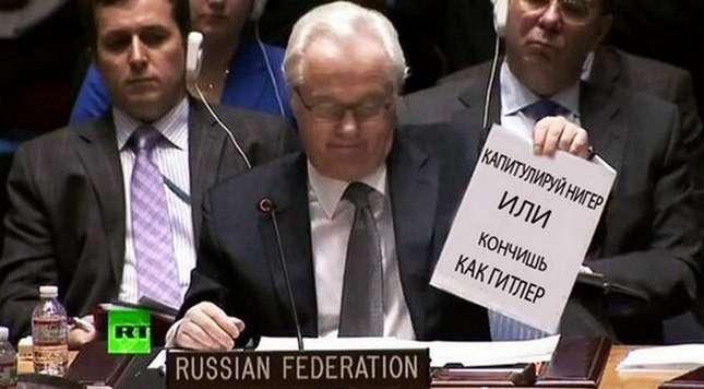 Вклад Владимира Владимировича в дехунтизацию Украины будет определяющим