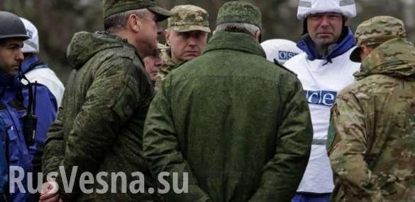 Выход Украины из СЦКК является признаком подготовки к наступлению | Русская весна