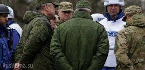 Выход Украины из СЦКК является признаком подготовки к наступлению