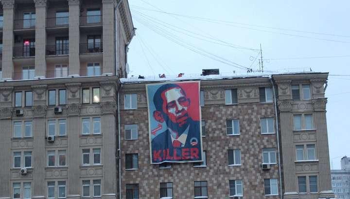 Обама - убийца №1. В Москве начали открыто говорить правду!