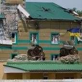 Окно на границе России и Украины