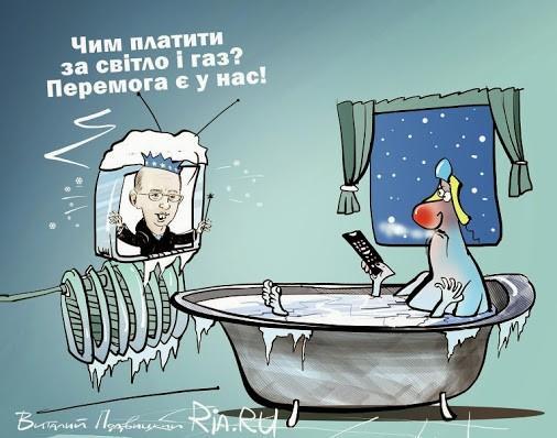 МВФ требует от Киева новых повышений тарифов на газ и тепло