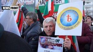 Протесты в Болгарии – народ требует избавления от американской оккупации