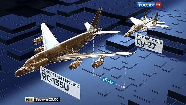 Пентагон возмущён: русский пилот лишил американских шпионов руля и ветрил