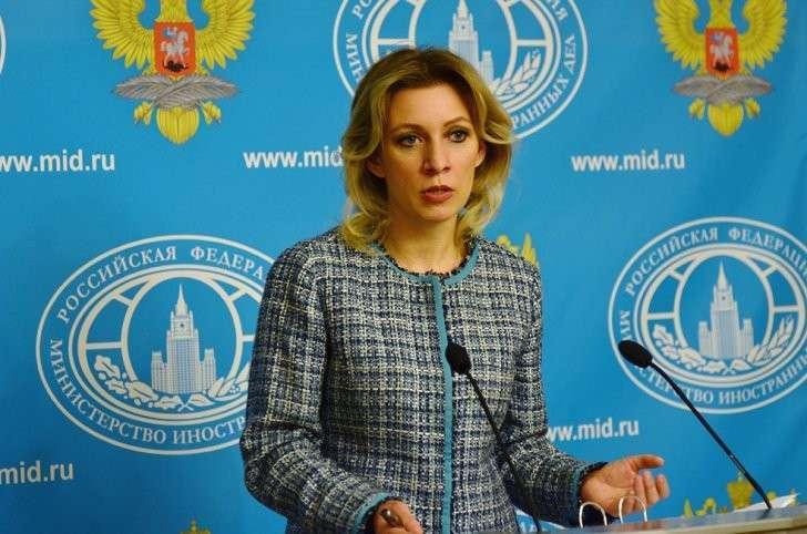 Брифинг официального представителя МИД России М.В. Захаровой, Москва, 29 января 2016 года