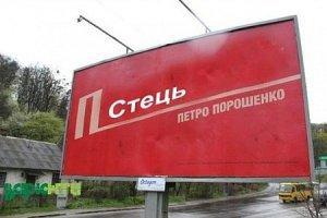 На фоне российских СМИ вы - клоуны: США прикрывают кормушку украинским медиа-пиявкам