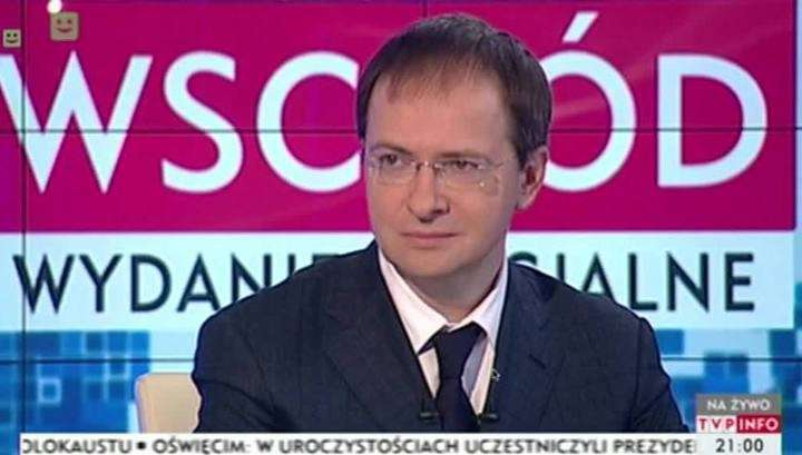 Продюсера польского телеканала уволили за извинения перед Мединским