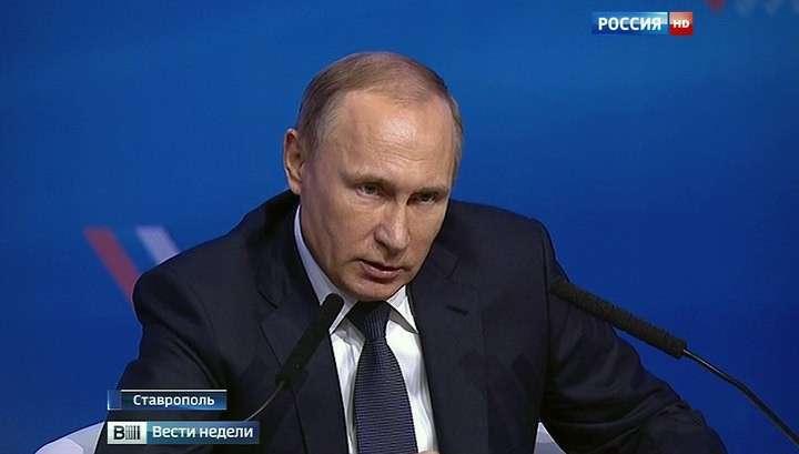 Владимир Путин: дешёвые кредиты убьют доходы населения