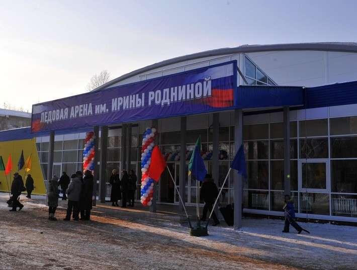 В Омске открыли ледовый дворец