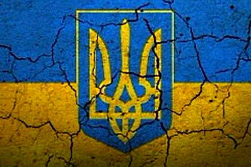 Обзор блогосферы: Украина - новая Конституция или распад