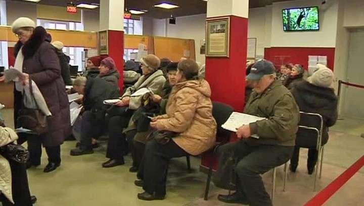 Все социальные выплаты повысились с 1 февраля на 7%