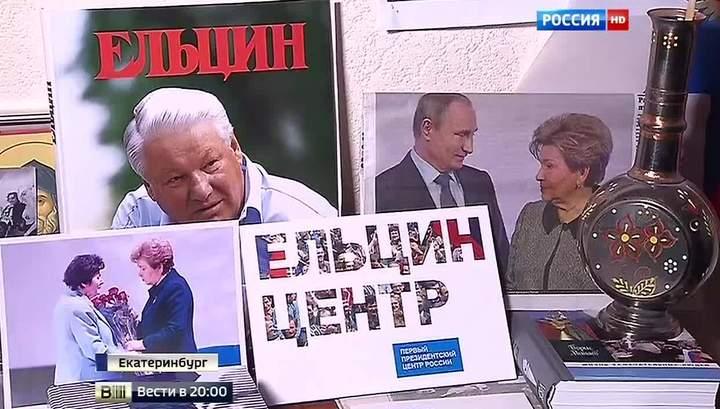 Продавец России Борис Ельцин - дураки и предатели его и сейчас уважают