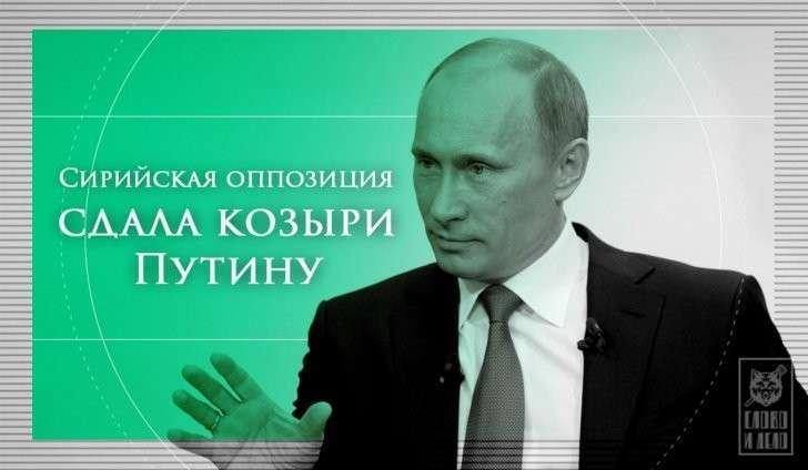 Дальновидная политика Москвы даёт ожидаемые результаты