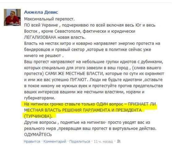 Идиоты с дубинами в Украине – это уже отвлекающий манёвр! Будьте очень внимательны