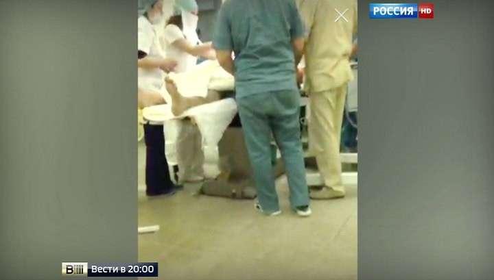 Санитарка ростовской больницы уволена за интернет-трансляцию операции