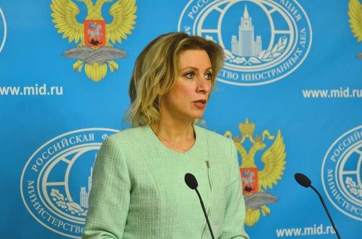Брифинг официального представителя МИД России М.В. Захаровой, Москва, 4 февраля 2016 года