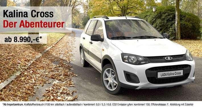 В Германии стартовали продажи новых вазовских моделей