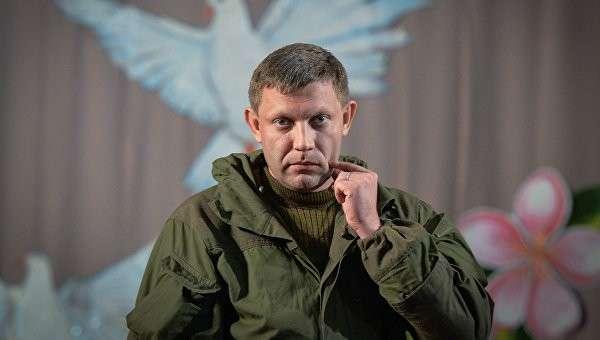 Захарченко: Украина хочет воевать? Пусть начинает, мы ждём, и готовы к встрече