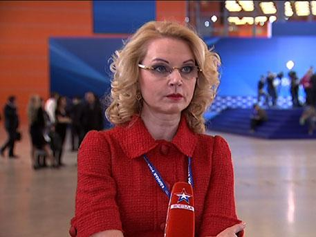 Из бюджета России были неправомерно отвлечены более 500 млрд. рублей
