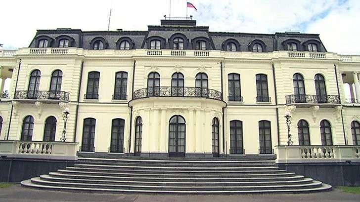«Координационный сходняк» российских соотечественников в Праге