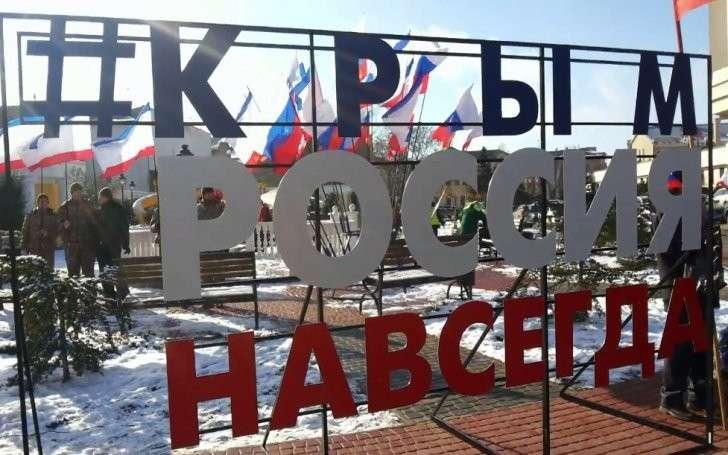 Школы Севастополя за 2 года в России получили больше техники и мебели, чем за 25 лет в Украине