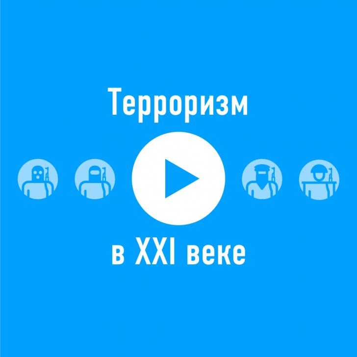 Задержанные на Урале члены ИГ готовили теракты в Москве и Петербурге