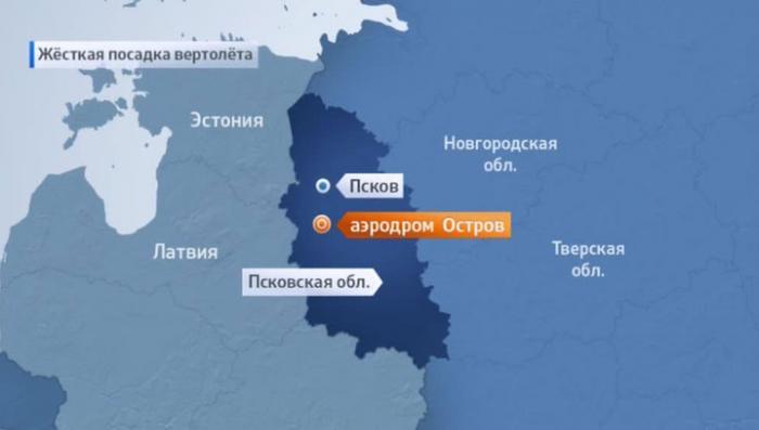 В Минобороны РФ подтвердили гибель экипажа вертолёта Ми-8 в Псковской области