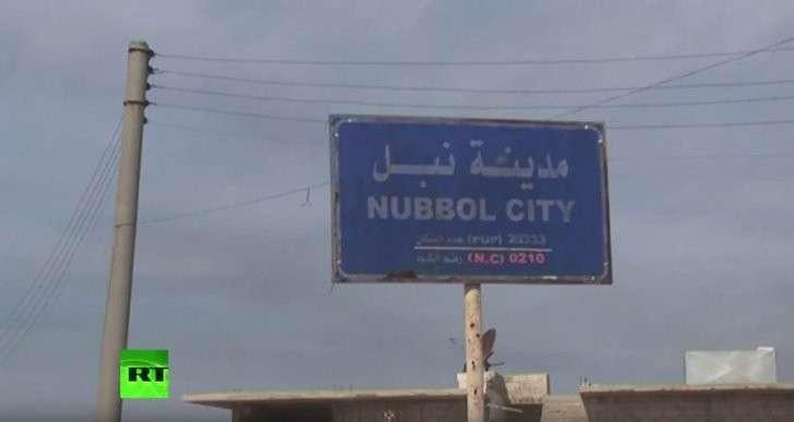 Сирийская армия прорвала блокаду городов Нуббуль и Эз-Захра