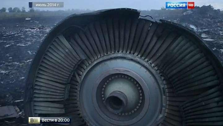 Сенсации по делу Боинга MH17: США скрывают снимки пуска ракеты «Бука»