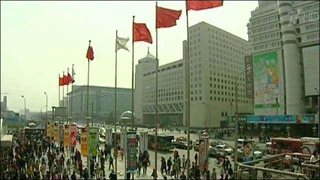 В Китае - целая серия коррупционных скандалов