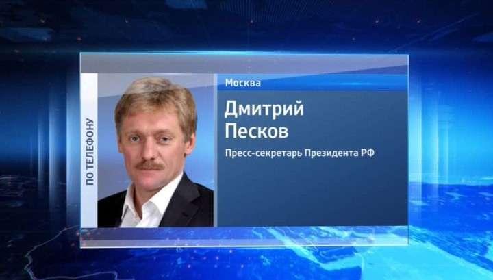 Дмитрий Песков и адвокаты владельцев прокомментировали снос самостроя