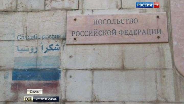 Посольство России в Дамаске работает в боевых условиях рядом с линией фронта
