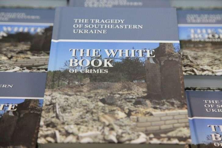 white book, белая книга преступлений украины