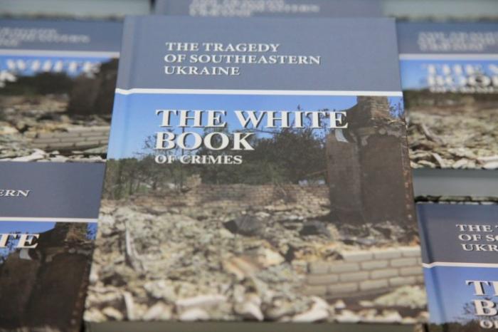 Презентация англоязычной версии издания «Трагедия юго-востока Украины. Белая книга преступлений»