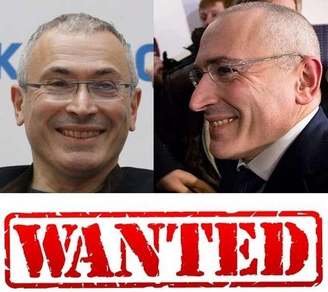 Ходорковский объявлен в международный розыск по линии Интерпола