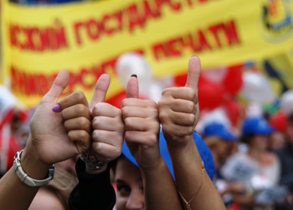 Фестиваль молодёжи и студентов в Сочи примет делегатов из 150 стран