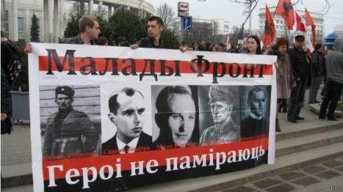 белорусские нацисты