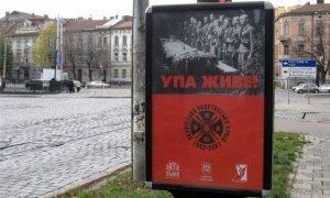 Ветеран СМЕРШ: добить бандеровцев нам не дали. Следы потянулись в ЦК Украины