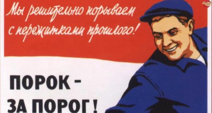 Социализм – это строй, при котором экономические механизмы используются на благо всего общества