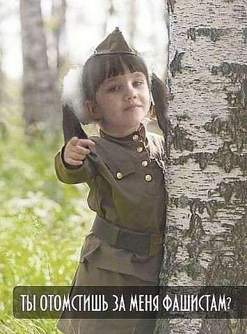 Русский холокост: помнить и не расслабляться!