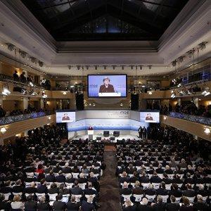 В Мюнхене начала работу 52-я конференция по безопасности