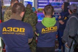 «Гражданский корпус Азова»: как США вскармливают на Украине нацистов и националистов