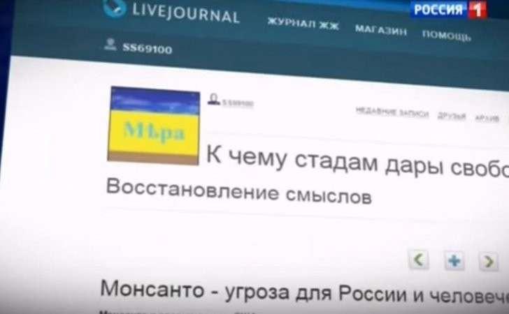 Монсанто - угроза для России и человечества