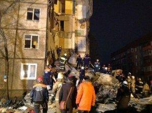 Обрушение дома в Ярославле: фото и видео с места событий